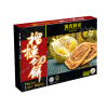 Durian Layer Biscuit 榴莲切饼