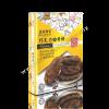 Chocolate Cookies 巧克力曲奇饼