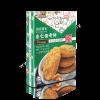 Almond Cookies 杏仁曲奇饼