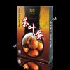 Herbal Tea Egg 茶叶蛋