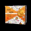 Butter Cookies 原味曲奇饼