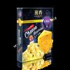 Cheese Magicube 芝士豆沙方块 x Pisces 双鱼座