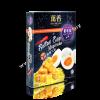 Salted Egg Magicube 咸蛋豆沙方块 x Sagittarius 射手座