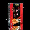 Hot & Spicy Almond Slice 香辣杏仁香脆薄饼