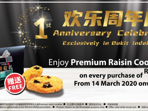 Anniversary Promotion exclusively in Bukit Indah outlet