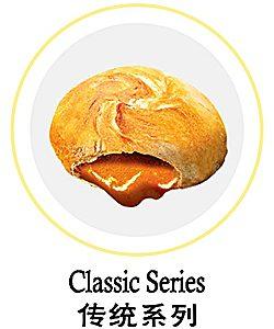 Classic Series 传统系列