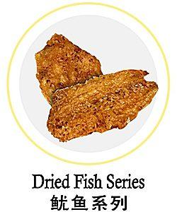 Dried Fish Series 鱼干系列