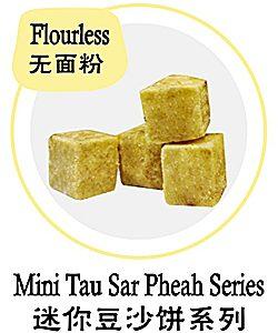 Mini Tau Sar Pheah Series 迷你豆沙饼系列