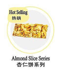 Almond Slice Series 杏仁系列