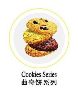 Cookies Series 曲奇饼系列