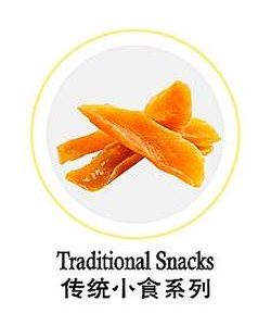 Traditional Snacks 传统小食系列